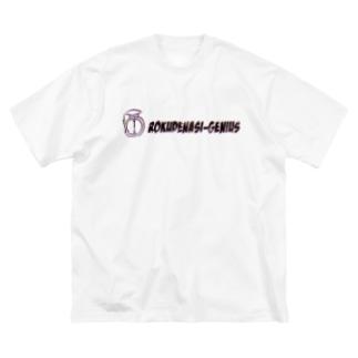 生き恥浄化T  noise Big silhouette T-shirts