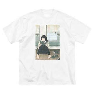 若葉の候、静黙な時間 Big silhouette T-shirts