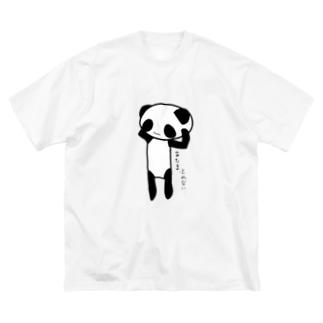 あたま、とれないパンダ Big silhouette T-shirts