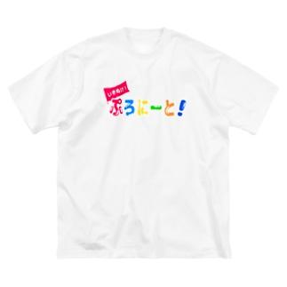 いきぬけ!ぷろにーと Big silhouette T-shirts