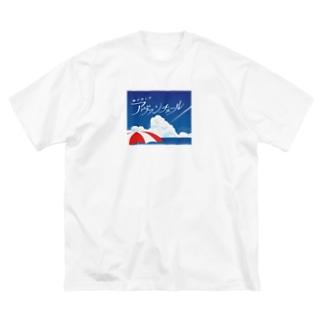 駆け出しのアヴァンチュール(海編) Big Silhouette T-Shirt