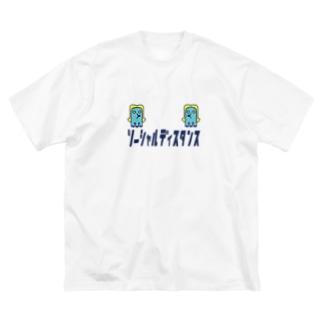 アマビエーー Big silhouette T-shirts