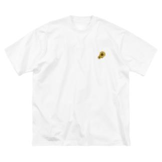 ヒマワリ Big silhouette T-shirts