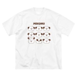 ぺろいぬのお顔いろいろ Big silhouette T-shirts