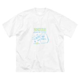 よなかのたまご Big silhouette T-shirts
