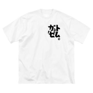 ガッゼムロゴ/前面プリント Big silhouette T-shirts