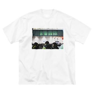 反転 Big silhouette T-shirts