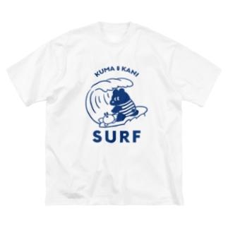 波に乗るクマとカニ(青) Big silhouette T-shirts
