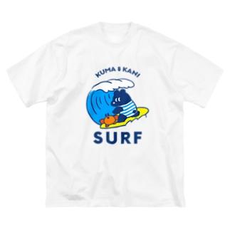 波に乗るクマとカニ Big silhouette T-shirts