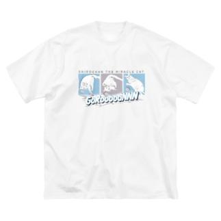 シロチャンごろ〜ん BLUE Big silhouette T-shirts