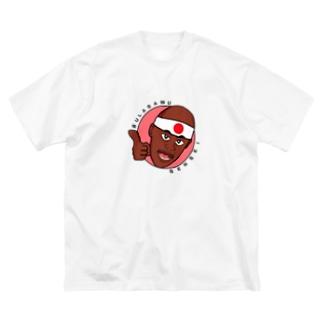 ぶらさむ先生ロゴ Big silhouette T-shirts