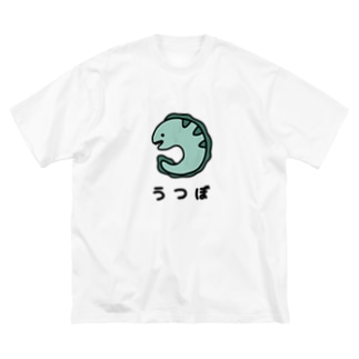 うつぼ みどり Big Silhouette T-Shirt