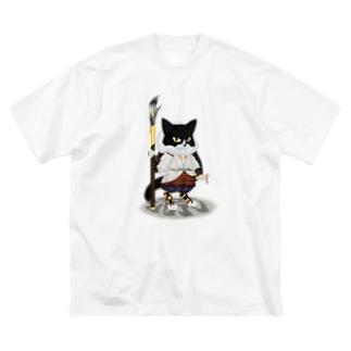 ねこや久鶻堂の源平戯画 : 武蔵坊弁慶 Big silhouette T-shirts