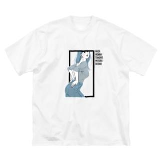 MATA HENNA TOKORO MITERU DESHO Big silhouette T-shirts