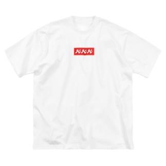 ん゛ん゛ん゛ Big silhouette T-shirts