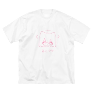 ねこ少女 Big silhouette T-shirts