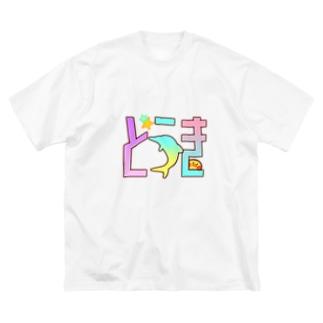 同期組 Big silhouette T-shirts