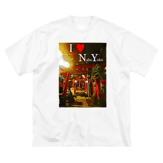 I love NabeYoko 鍋横 中野区 中野 アイラブ鍋横  Big silhouette T-shirts