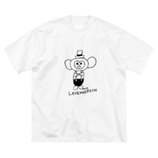 ラベンダーくん Big silhouette T-shirts