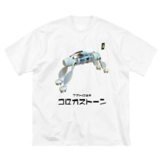 コロガストーン Big silhouette T-shirts