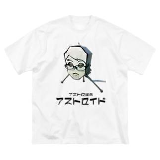 アストロイド Big silhouette T-shirts
