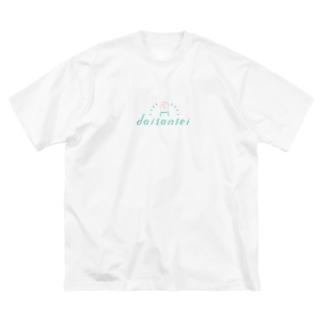 うっかりTシャツ Big silhouette T-shirts