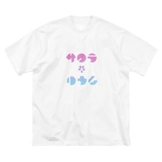 サクラリウムロゴ Big silhouette T-shirts