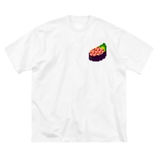 ドッド絵 いくら軍艦 Big silhouette T-shirts