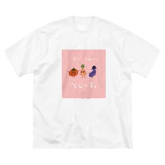 すていへるしー、チームベジタブル Big silhouette T-shirts