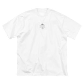 肉食べたい(お洒落風) Big silhouette T-shirts