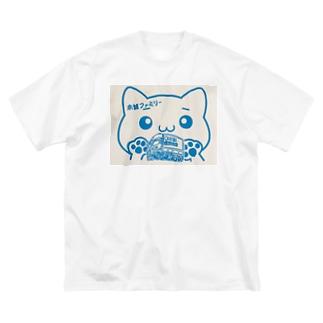 ヌコ柄グッズ Big silhouette T-shirts