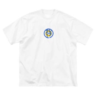 レモンサワー2 Big silhouette T-shirts