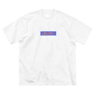 レモンサワー1 Big silhouette T-shirts