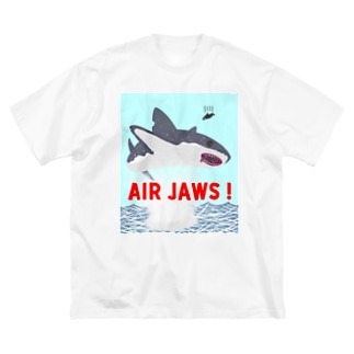 AIR JAWS! ごー!はー!…ん? Big silhouette T-shirts