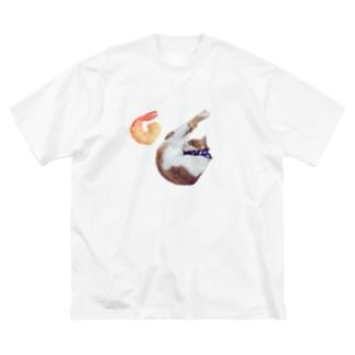 おこげ君 (えび) Big silhouette T-shirts