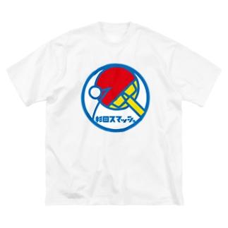 パ紋No.3385 杉田スマッシュ Big silhouette T-shirts