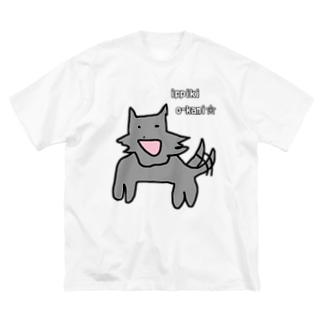 一匹狼 Big silhouette T-shirts