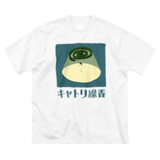 キャトリ線香 Big silhouette T-shirts