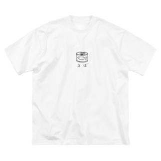 鯖缶 Big silhouette T-shirts