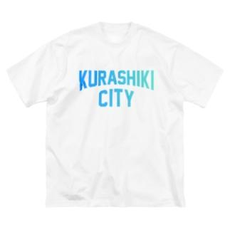 倉敷市 KURASHIKI CITY Big silhouette T-shirts