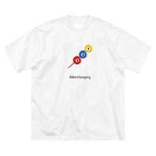 ビリヤード団子。 Big Silhouette T-Shirt