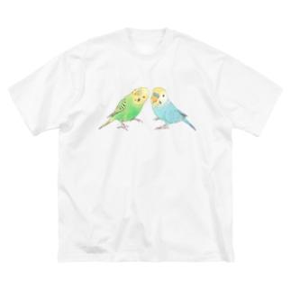 セキセイインコ ちょこんとせきせいんこーず【まめるりはことり】 Big silhouette T-shirts