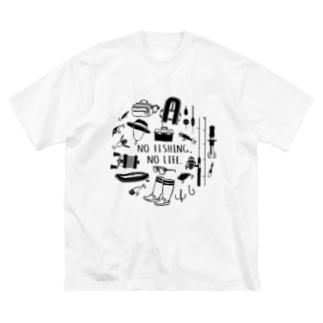 (釣りざんまい)釣りに行こうか Big silhouette T-shirts