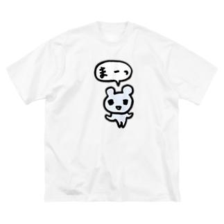 まーっ Big silhouette T-shirts
