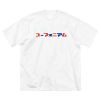 ユーフォニアム Big silhouette T-shirts