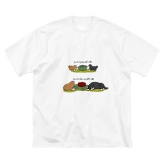 シバるか否かの柴犬さん Big silhouette T-shirts