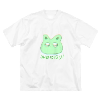 midonekoまる Big silhouette T-shirts