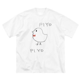 ひよこ Big silhouette T-shirts