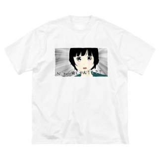 天才やん! Big silhouette T-shirts