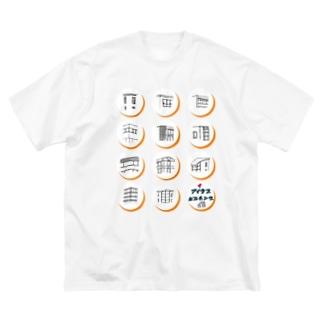 ビルヂング Big silhouette T-shirts